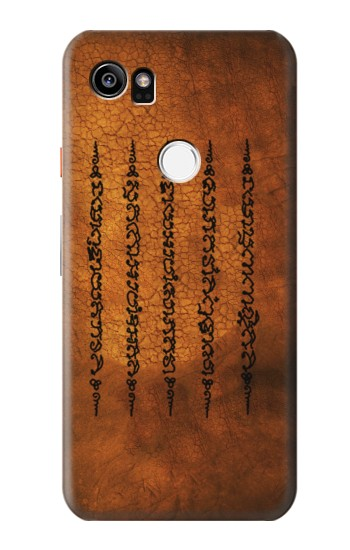 Printed Sak Yant Yantra Five Rows Success And Good Luck Tattoo HTC One X9 Case