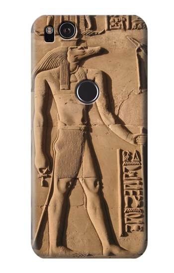 Printed Egyptian Anubis HTC One S Case