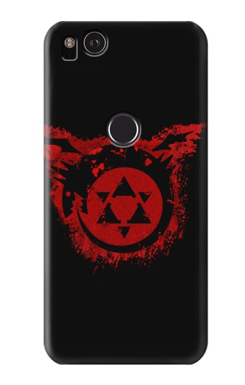 Printed Full Metal Alchemist Uroboros Tattoo HTC One S Case