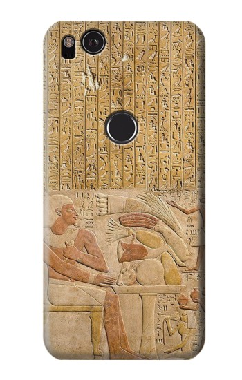 Printed Egypt Stela Mentuhotep HTC One S Case