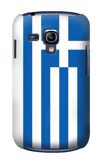 Printed Flag of Greece Samsung Galaxy S3 mini Case