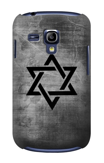 Printed Judaism Star of David Symbol Samsung Galaxy S3 mini Case