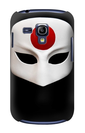 Printed Japan Katana Mask Samsung Galaxy S3 mini Case
