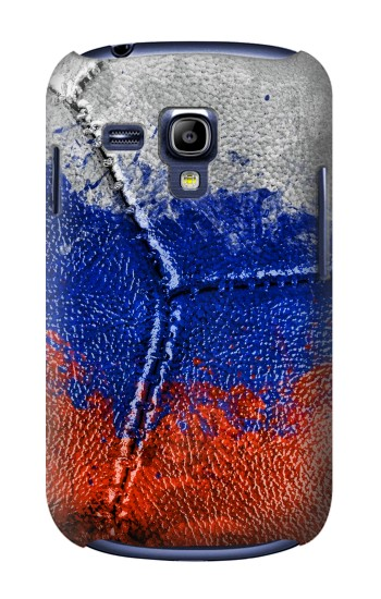Printed Russia Flag Vintage Football 2018 Samsung Galaxy S3 mini Case