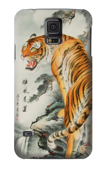Printed Chinese Tiger Painting Samsung Galaxy S5 mini Case