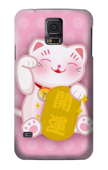 Printed Neko Lucky Cat Samsung Galaxy S5 mini Case