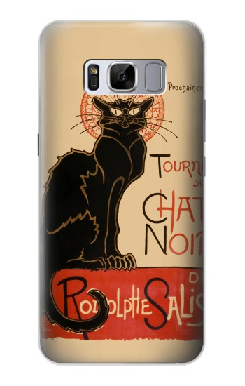 Printed Chat Noir The Black Cat Samsung Galaxy S8+ Case