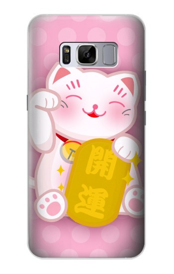 Printed Neko Lucky Cat Samsung Galaxy S8+ Case