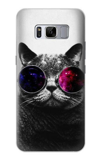 Printed Cool Cat Glasses Samsung Galaxy S8+ Case