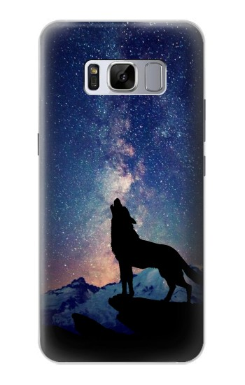 Printed Wolf Howling Million Star Samsung Galaxy S8+ Case