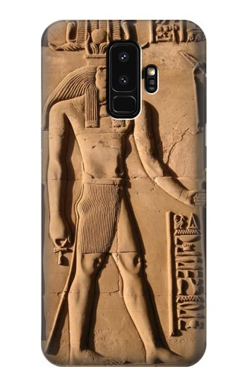 Printed Egyptian Anubis Samsung Galaxy S9+ Case