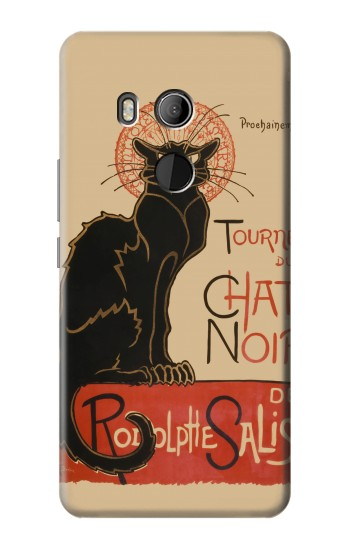 Printed Chat Noir The Black Cat HTC U11 Eyes Case