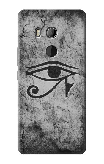 Printed Sun Eye Of Horus HTC U11 Eyes Case