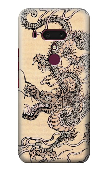 Printed Antique Dragon HTC U12+ Case