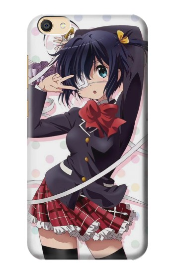 Printed Chuunibyou Rikka Apple iPad Mini 3 Case