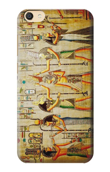 Printed Egypt Wall Art Apple iPad Mini 4 Case