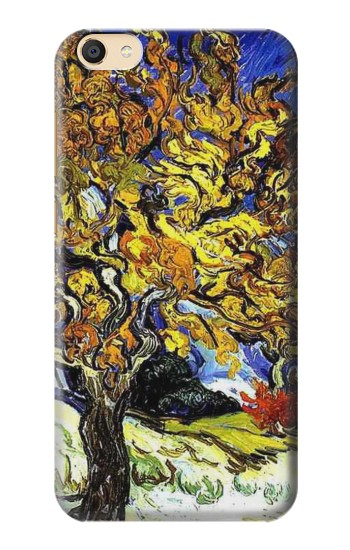 Printed Mulberry Tree Van Gogh Apple iPad Mini 4 Case