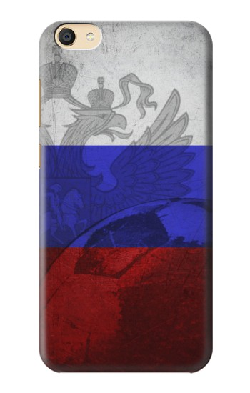 Printed Russia Football Flag Apple iPad Mini 4 Case