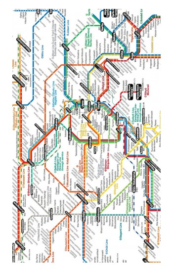 Printed Japan Railway Map Apple Watch Band (44mm) Case