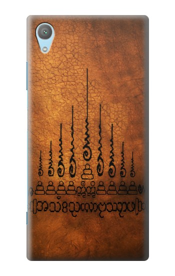 Printed Sak Yant Yantra Gao Yord The 9 Spires of Protection Tattoo Huawei Enjoy 5s Case