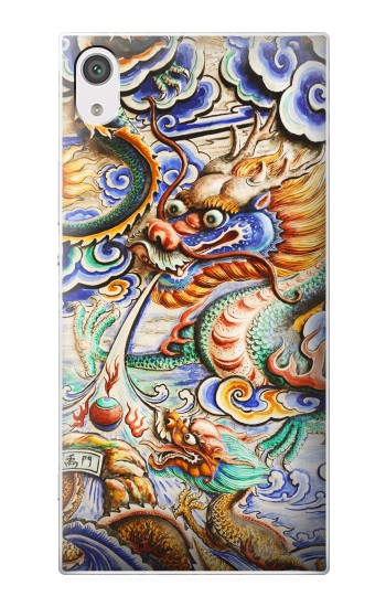 Printed Traditional Chinese Dragon Art alcatel Pop 2 (5) Case