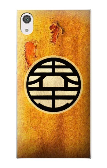 Printed DragonBall Z Goku Kame Symbol alcatel Pop 2 (5) Case
