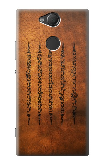 Printed Sak Yant Yantra Five Rows Success And Good Luck Tattoo Sony Xperia XA2 Case
