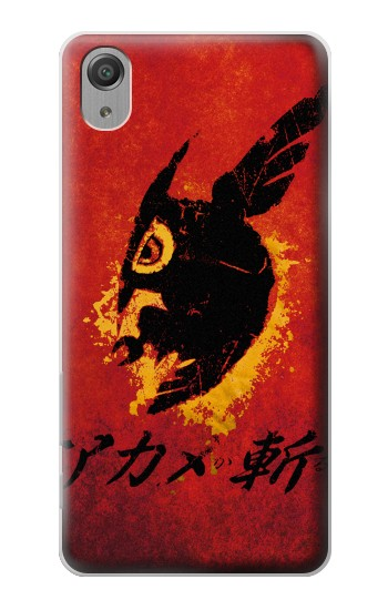 Printed Akame Ga Kill Night Raid Sony Xperia X Performance Case