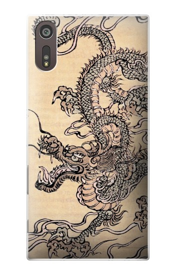 Printed Antique Dragon Sony Xperia XZ Case