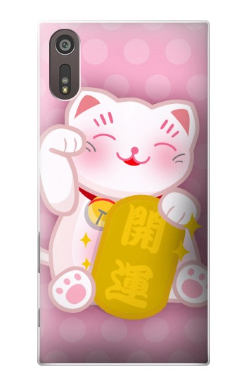 Printed Neko Lucky Cat Sony Xperia XZ Case
