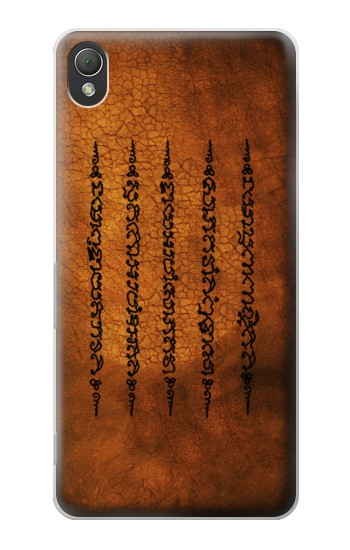 Printed Sak Yant Yantra Five Rows Success And Good Luck Tattoo Sony Xperia Z3 Case