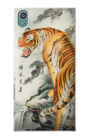 Printed Chinese Tiger Painting Sony Xperia Z5 Case