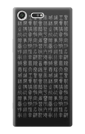 Printed Chinese Ancient Alphabet Sony Xperia C3 Case