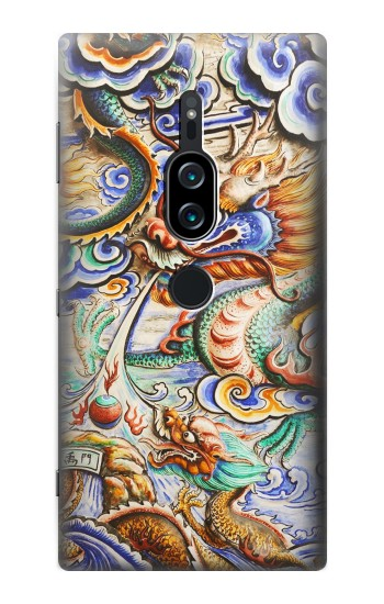 Printed Traditional Chinese Dragon Art Sony Xperia XZ2 Premium Case