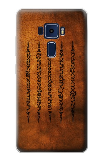 Printed Sak Yant Yantra Five Rows Success And Good Luck Tattoo Asus Zenfone 3 Deluxe ZS570KL Case