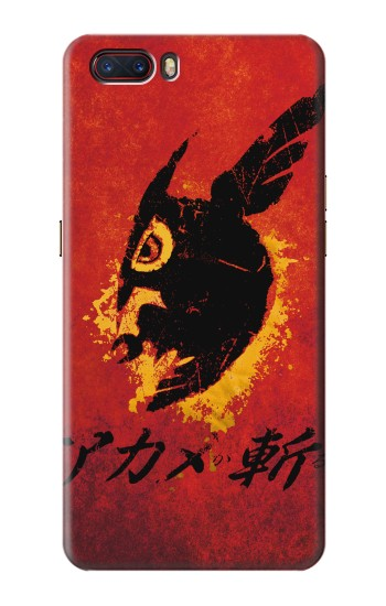Printed Akame Ga Kill Night Raid ZTE nubia M2 Case